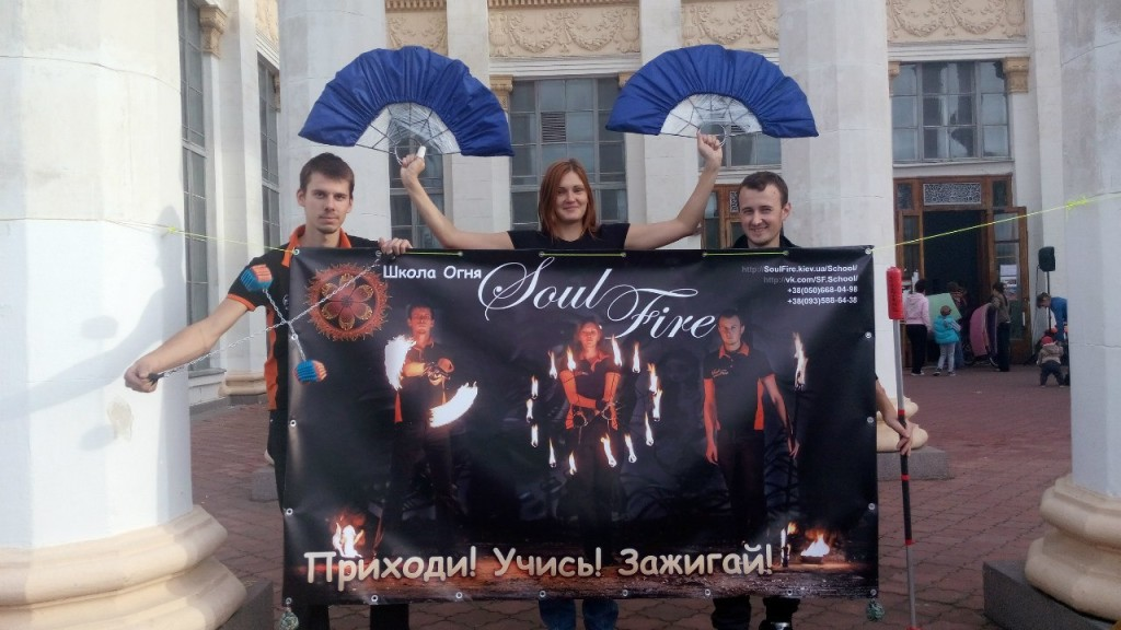 Преподаватели школы огня SoulFire
