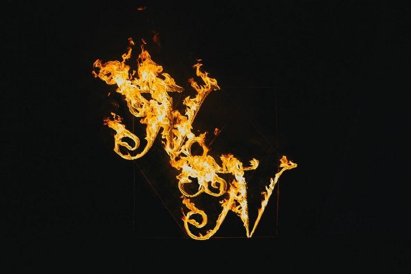 Огненные инсталляции. Автор - Евгений Монах